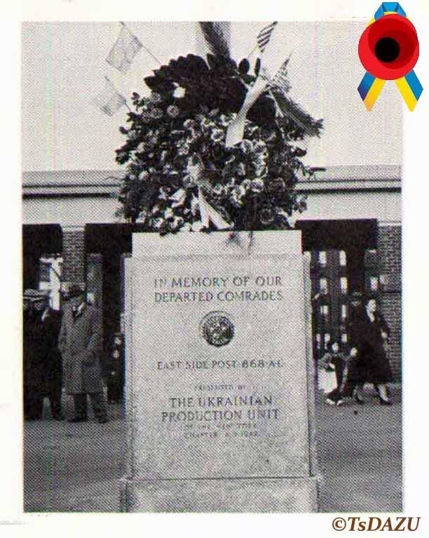 Пам'ятник полеглим у боях українсько-американським воякам, встановлений у 1942 р. у Томпкінс сквер парку (Tompkins Square Park) в Нью-Йорку.