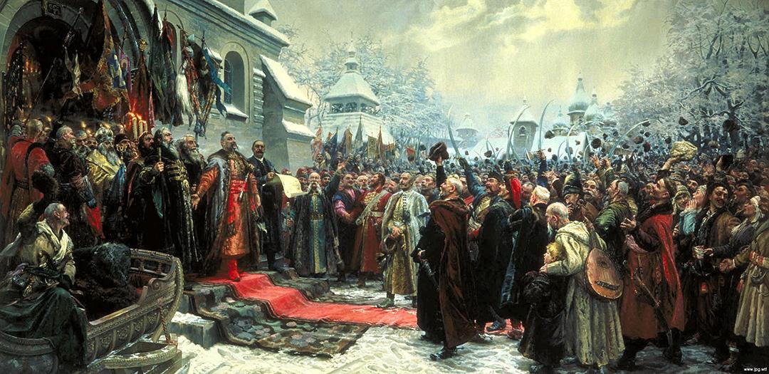 Переяславській раді знайшли пояснення відповідно до