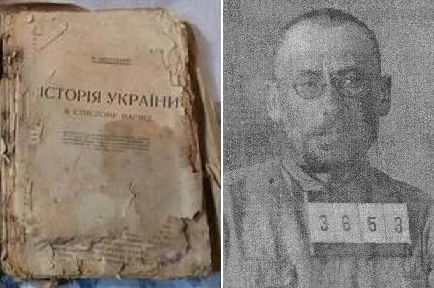 підручник Яворського вилучать, а сам історик загине в 1937 році в Сандармосі