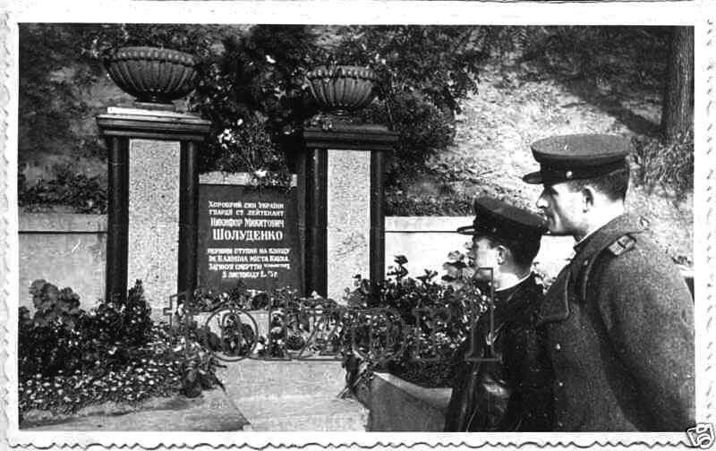 ...потім могилу перенесли в парк над площею Сталіна (нині Європейська)