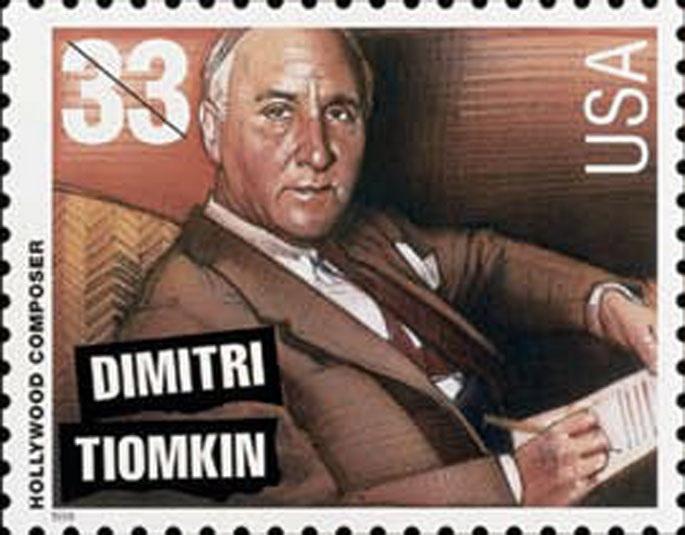 марка Поштової служби США із нашим земляком