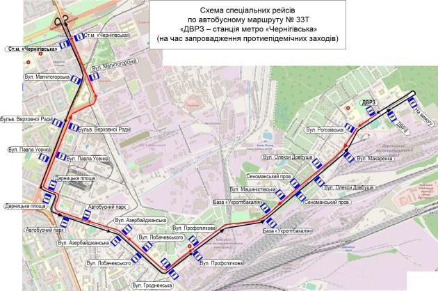 Фото - Із 12 травня у Києві запустять додаткові рейси громадського транспорту — КМДА