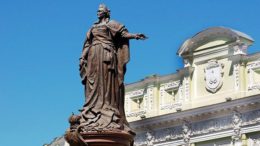 Памятник основателям Одессы - памятник Екатерине ИИПамятник основателям Одессы - памятник Екатерине ИИ