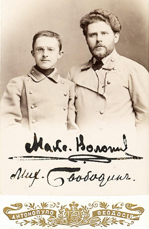 Максиміліан Волошин та  його друг  Михайло .Свободін, Феодосія, 1899 р..jpg
