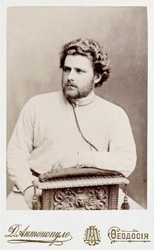 Максиміліан Волошин, Феодосія, 1896 р.