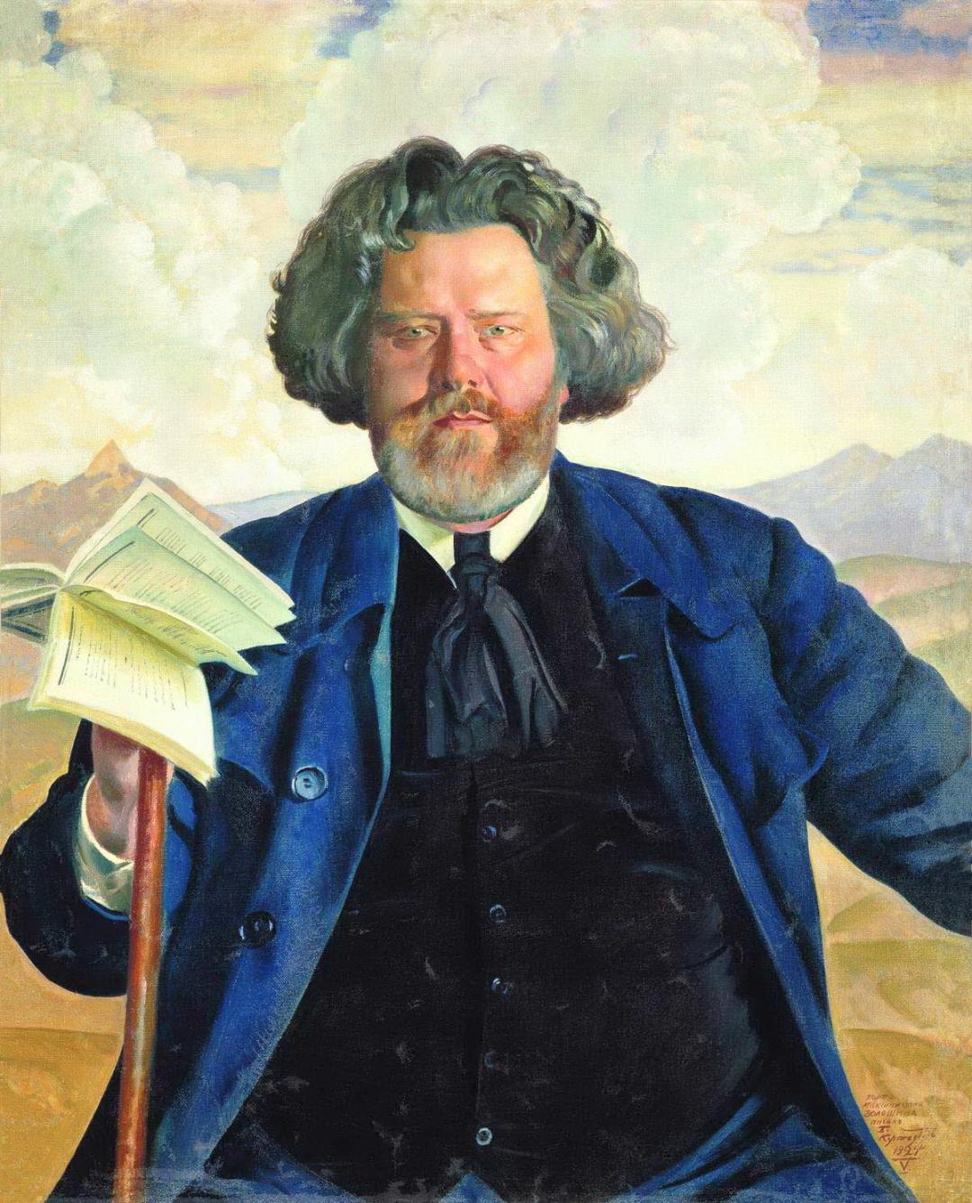 Борис Кустодієв, портрет Максиміліана Волошина, 1924 р. 1
