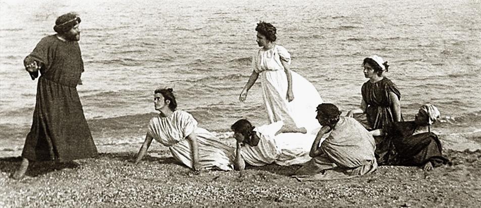 імпровізація «Заморський гость (радісна звістка)»_ група оборотів на березі моря, Коктебель, 1911 р.