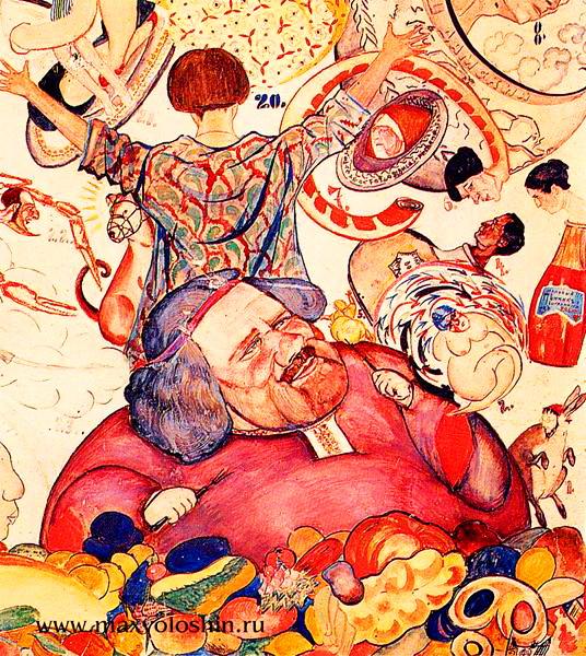 Олександр Габричевський, Святкове меню (фрагмент). Коктебель, 1925 р