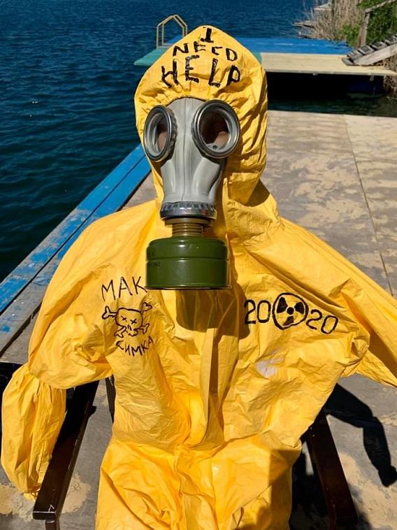 У Дніпрі втопили коронавірус (фото)