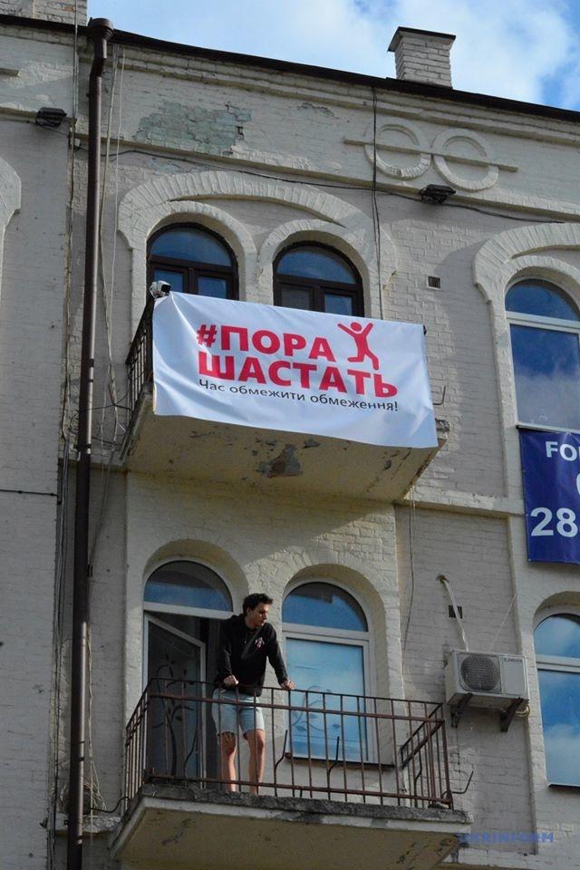 Фото: Марія Ковальчук
