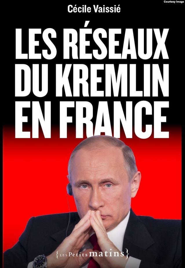 Сесіль Весьє опублікувала книгу «Мережі Кремля у Франції»