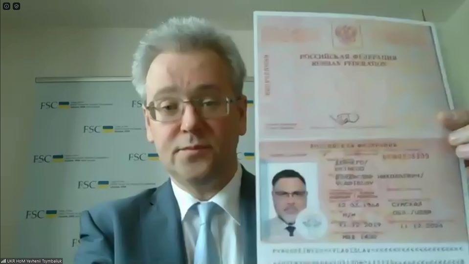 ウラジスラフ・デイネゴ氏のロシア国籍身分証明書