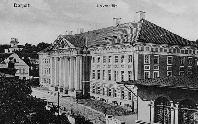 Юр'ївський університет