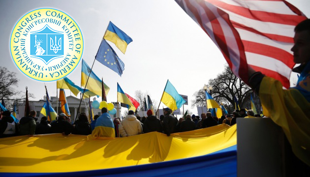 Мітинг українців біля Білого дому