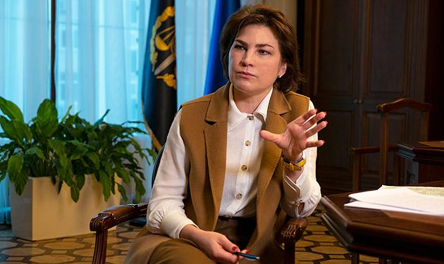 Генеральна прокурорка Ірина Венедіктова
