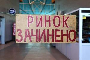 «Червона» зона: влада Чернівців проситиме дозволити роботу промислових ринків