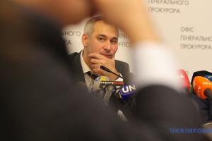 Аудит справи Burisma не виявив порушень з боку сина Байдена - Рябошапка