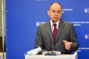 МОЗ: Громадяни, які їдуть до Донецька через Київ, мають проходити двотижневу самоізоляцію