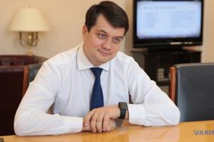 """Депутатська група """"За майбутнє"""" незабаром стане фракцією – Разумков"""