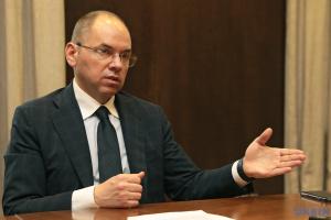 Майже тисяча лікарень по всій Україні недоотримали фінансування — Степанов