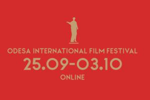 Одеський міжнародний кінофестиваль розпочинається з онлайн-показів фільмів