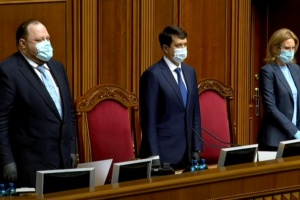Рада хвилиною мовчання вшанувала жертв авіакатастрофи на Харківщині