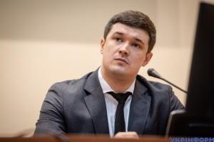 Минцифры готово содействовать переезду белорусских ИТ-компаний в Украину - Федоров