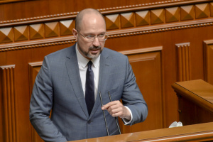 Шмигаль просить Раду відправити програму діяльності уряду на доопрацювання
