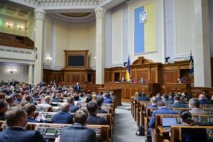 Закон про держгарантії для місцевого самоврядування пройшов перше читання