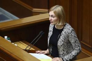 Депутатка: На сесії ПАРЄ маємо привернути увагу до скупчення військ РФ біля кордонів України