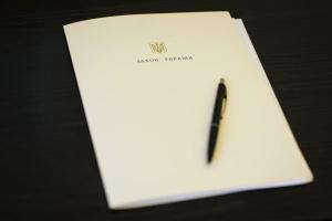 Разумков підписав закон про «суд у смартфоні»
