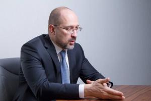 Shmygal: Esperamos obtener un desembolso del FMI la semana que viene