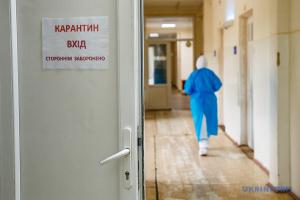 На Донеччині завантаженість ліжок для пацієнтів з COVID-19 ледь перевищує 5% - ОДА