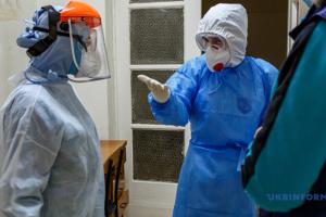 На Буковині за добу виявили 289 випадків COVID-19