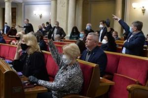 Рада присудила премії 27 педагогам і 30 молодим вченим