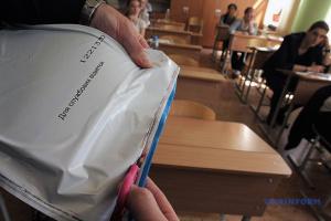 Учасники ЗНО сьогодні складають історію України