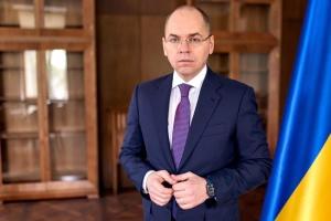 Голову Нацслужби здоров'я призначать лише на час карантину - Степанов