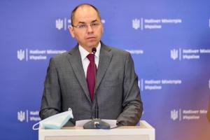 Психлікарні в Україні дофінансують на рівні минулого року - Степанов