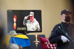 ルハンシク州にて死亡した警察大隊指揮官の告別式開催