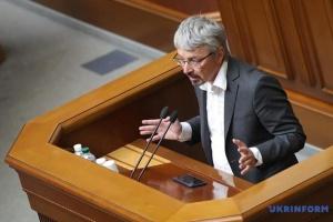 Parlament mianował Tkaczenko ministrem kultury i polityki informacyjnej