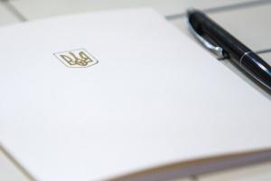 """Закон об игорном бизнесе опубликовали в """"Голосе Украины"""""""
