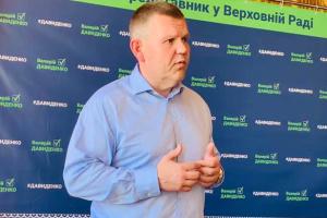 У депутатській групі Давиденка відкинули версію його самогубства