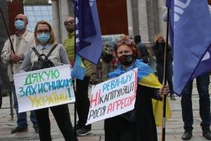 """На Майдані проходить акція """"Стоп реванш"""""""