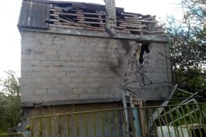 Оккупанты обстреляли дома в Каменке на Донетчине