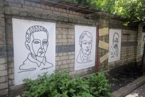 Выход из карантина: харьковский литмузей пригласил посетителей в сад