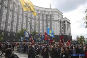 """Активисты завершили акцию """"Стоп реванш"""" в Киеве"""