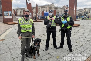 Акция протеста в центре Киева прошла без нарушений - полиция