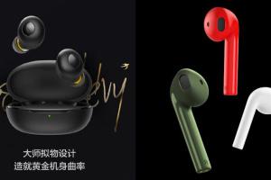 Китайская компания представила две модели бюджетных беспроводных наушников