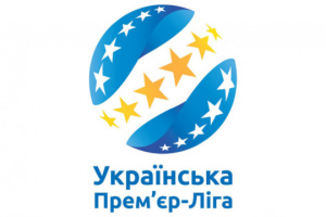 Матчи Украинской Премьер-лиги возобновятся 30 мая