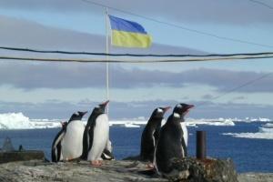 El Ministerio de Educación y Ciencia presenta investigaciones de la expedición de la estación Akademik Vernadsky